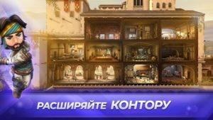 Assassin's Creed Восстание-02