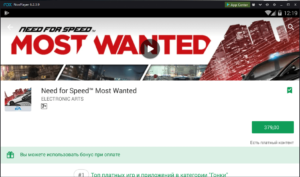 Скачать Need for Speed Most Wanted на ПК через Nox App Player