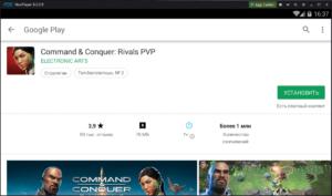 Установка Command Conquer Rivals PVP на ПК через Nox App Player