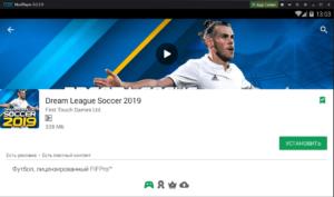 Установка Dream League Soccer 2019 на ПК через Nox App Player