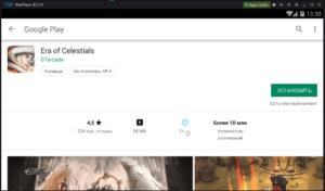 Установка Era of Celestials на ПК через Nox App Player