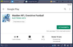 Установка Maden NFL Overdrive Football на ПК через BlueStacks