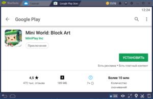 Установка Mini World Block Art на ПК через BlueStacks