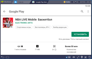 Установка NBA Live Mobile на ПК через BlueStacks