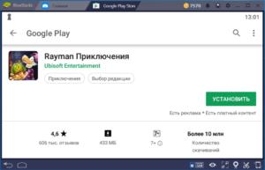 Установка Rayman Приключения на ПК через BlueStacks