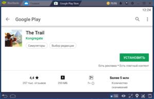 Установка The Trail на ПК через BlueStacks