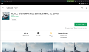 Установка World of Submarines на ПК через Nox App Player