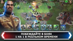 Command Conquer Rivals PVP-01