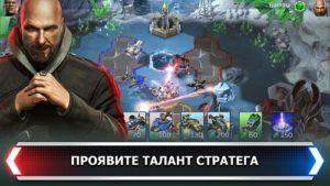 Command Conquer Rivals PVP-02