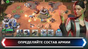 Command Conquer Rivals PVP-03