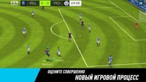 FIFA Mobile 19-02