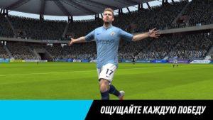 FIFA Mobile 19-05