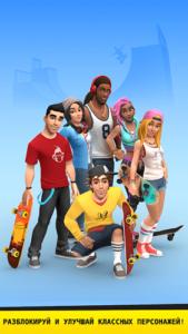 Flip Skater-06