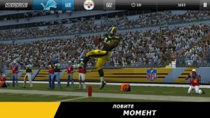 Madden NFL Overdrive Football-05