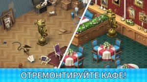 Manor Cafe-01
