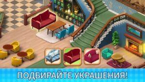 Manor Cafe-03