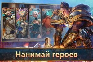 Mobile Royale-01