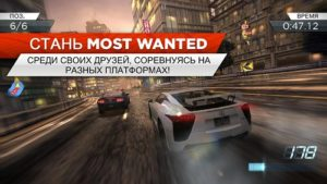 Need for Speed- Most Wanted-03