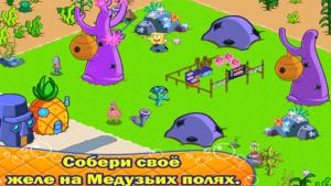 Губка Боб Мой Бикини Боттом-02