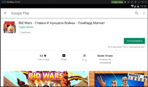 Установка Bid Wars на ПК через Nox App Player