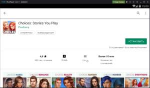Установка Choices Stories You Play на ПК через Nox App Player