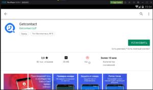 Установка Getcontact на ПК через Nox App Player