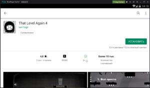 Установка That Level Again 4 на ПК через Nox App Player