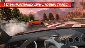 CarX Drift Racing 2-03