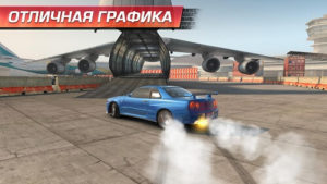 CarX Drift Racing 2-05