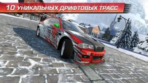 CarX Drift Racing 2-06