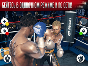 Real Boxing-01