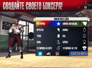 Real Boxing-03