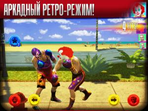 Real Boxing-04