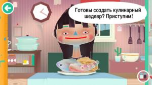 Toca Kitchen 2-01