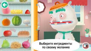 Toca Kitchen 2-04