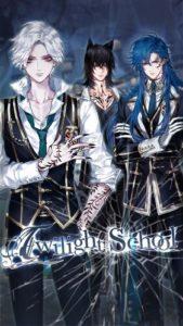 Twilight School-01