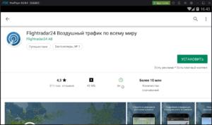 Установка Flightradar24 на ПК через Nox App Player