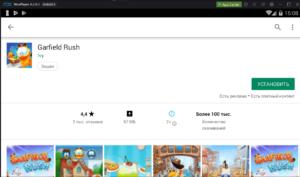 Установка Garfield Rush на ПК через Nox App Player