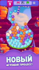 Angry Birds Dream Blast-02