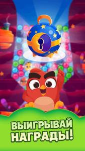 Angry Birds Dream Blast-04