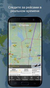 Flightradar24-01