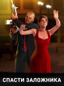 Sniper 3D Assassin-01