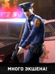 Sniper 3D Assassin-02