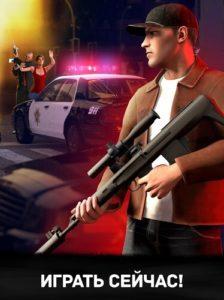 Sniper 3D Assassin-03