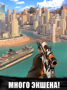 Sniper 3D Assassin-04