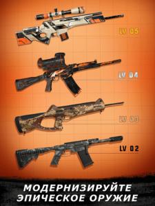 Sniper 3D Assassin-06
