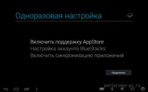 takoj-ekran