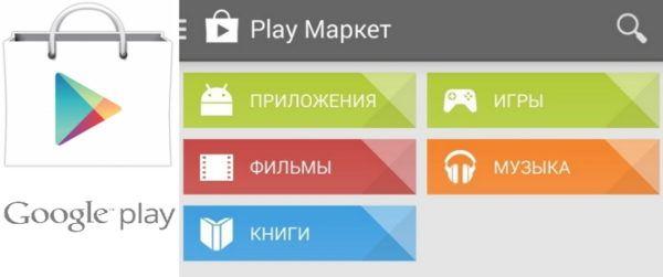 Google Play Market Доступный контент