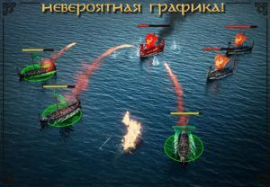 Vikings War of Clans на rusgamelife.ru