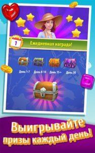 Конфетки на rusgamelife.ru